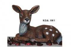 kipou12