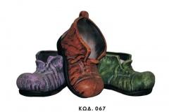 kipou5
